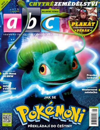 ABC - ePaper;