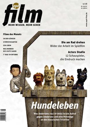 epdFilm - ePaper;