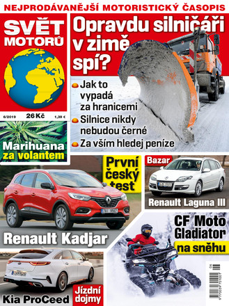 Svět motorů - ePaper;