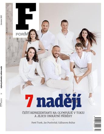 ForMen - ePaper;