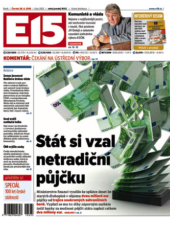 E15 - ePaper;
