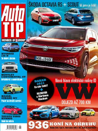 Auto Tip - ePaper;
