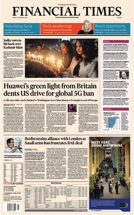 Financial Times - ePaper;