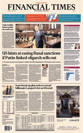 Financial Times - ePaper;
