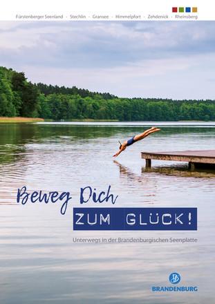 Beweg dich zum Glück! Unterwegs in der Brandenburgischen Seenplatte - ePaper;